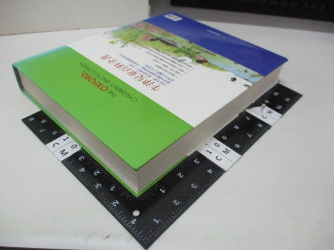 【書寶二手書T2/百科全書_DFM】牛津兒童百科全書_R.E. 阿蘭