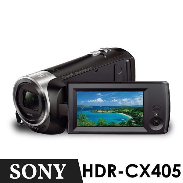 【南紡購物中心】SONY HDR-CX405 數位攝影機 《平行輸入》