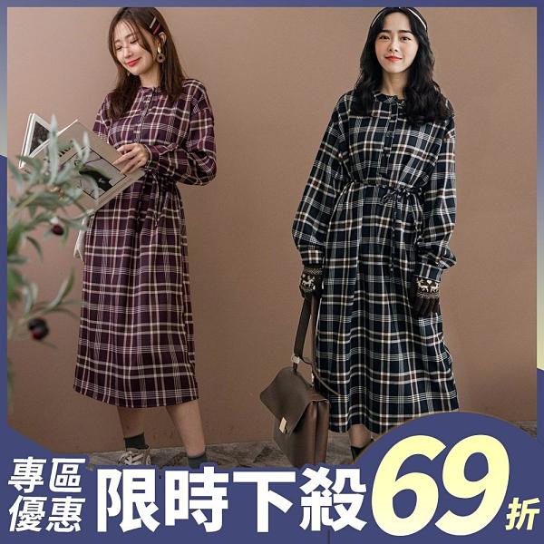 現貨-MIUSTAR 日雜感!半開釦附綁帶格子洋裝(共2色)【NH3568】
