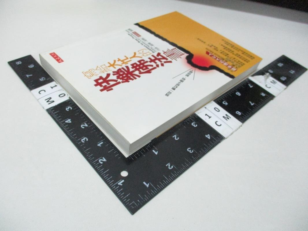 【書寶二手書T1/宗教_AI7】寫給大忙人的快樂佛法書--我從一顆紅疹子_閻蕙群, 大衛.米契