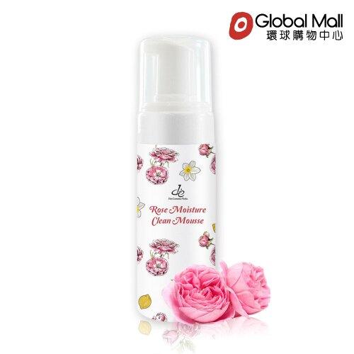 【de第一化粧品】玫瑰保濕潔顏慕絲