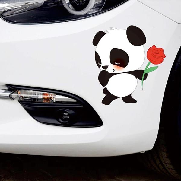 可愛汽車裝飾車貼遮擋劃痕防水補丁遮擋車身個性創意汽車貼紙貼花 生活樂事館