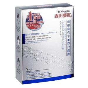 森田藥粧極緻超保水美容液面膜7入