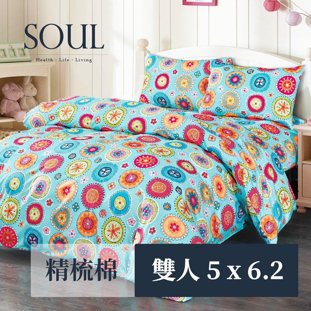 【SOUL Bedding】40支精梳棉四件式兩用被床包組-繽紛派對(雙人)