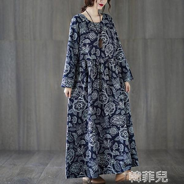 棉麻洋裝 加肥加大碼女裝長袖棉麻連身裙春秋寬鬆復古印花亞麻長袍民族風裙 韓菲兒