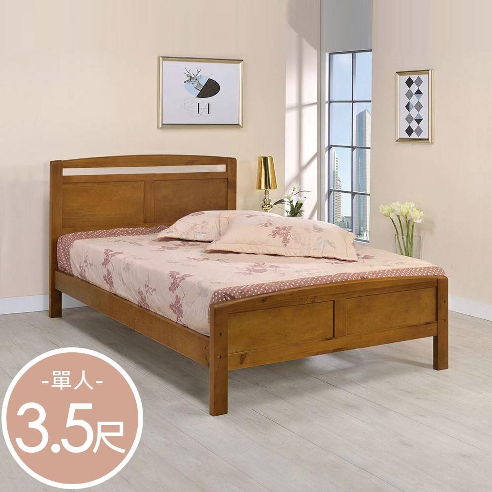 YoStyle 香川床架組-單人3.5尺(不含床墊) 單人床架 實木床架 單人床 專人配送安裝