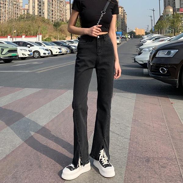 開叉黑色直筒微喇叭牛仔褲女2021年新款春秋高腰顯瘦分叉寬鬆闊腿 韓語空間