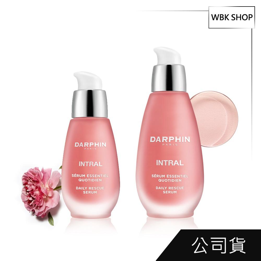 Darphin 朵法 全效舒緩精華液 公司貨 多款可選 療癒 小粉紅 舒緩 敏感肌 / 酒糟肌 - WBK SHOP
