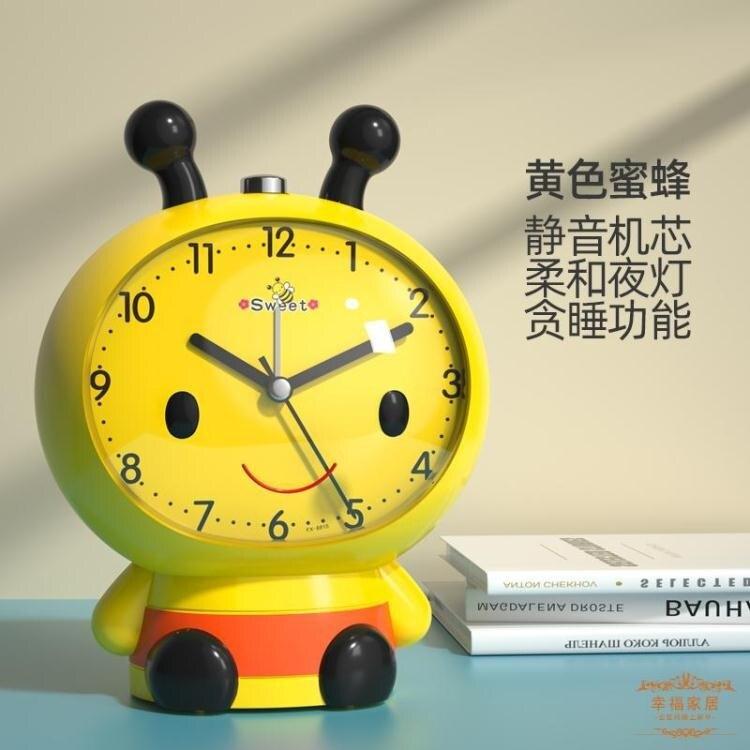 鬧鐘 學生專用卡通會說話網紅大音量床頭充電小鬧鈴兒童智慧時鐘錶