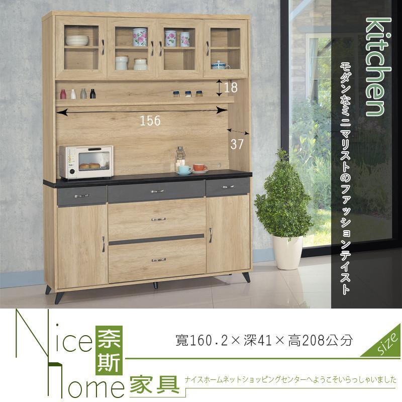 奈斯家具nice250-3-ha 克雷納漂流橡木5.3尺石面碗盤櫃組/餐櫃