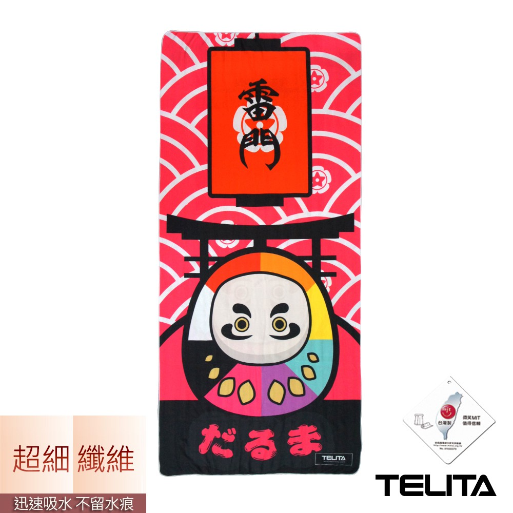 【TELITA】超細纖維日系和風海灘巾-不倒翁 TA6818