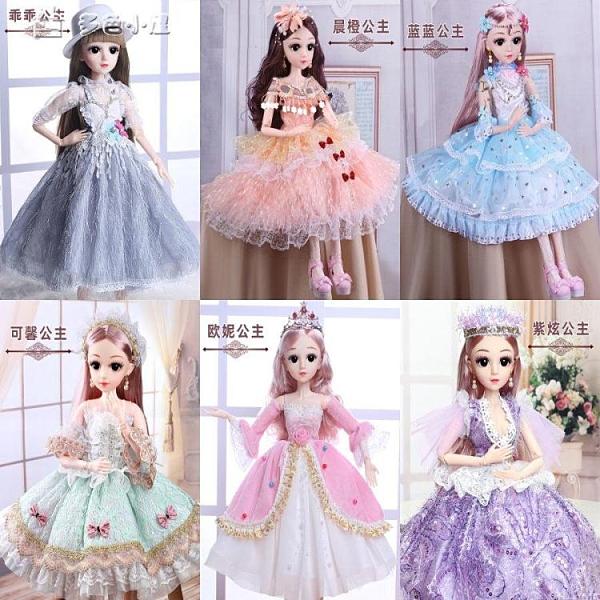 12星座十二星座芭比娃娃婚紗關節換裝六十厘米60cm洋娃娃套裝女孩夜蘿莉 快速出貨