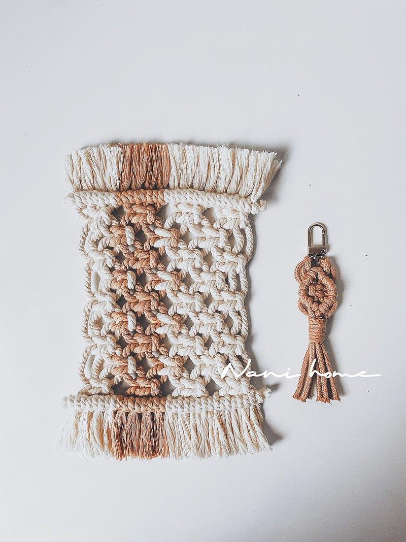 │5月│ 浪漫棉線編織 桌墊與吊飾 雙課程