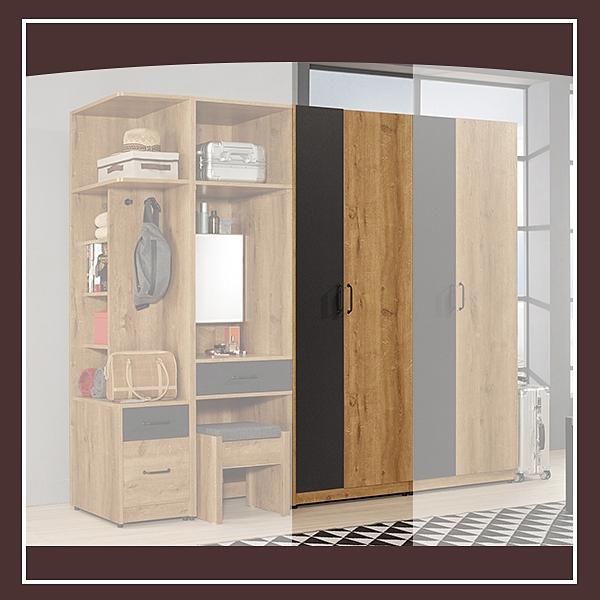 【多瓦娜】費利斯2.5尺衣櫥(單吊) 21057-599003