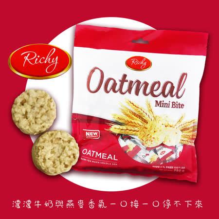 【Richy】迷你一口燕麥酥5包(250g*5包)