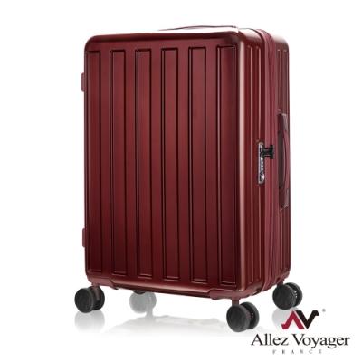 奧莉薇閣 28吋行李箱 PC大容量硬殼旅行箱 貨櫃競技場(酒紅)
