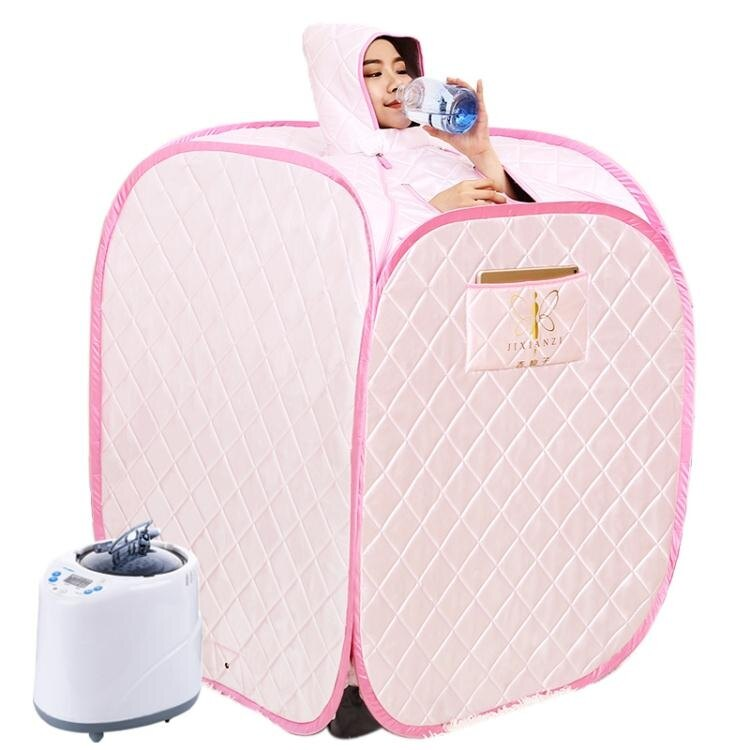 汗蒸箱可做110V汗蒸箱家用桑拿浴箱單人排毒全身蒸汽熏蒸機滿月發汗袋汗蒸房家庭 娜娜小屋