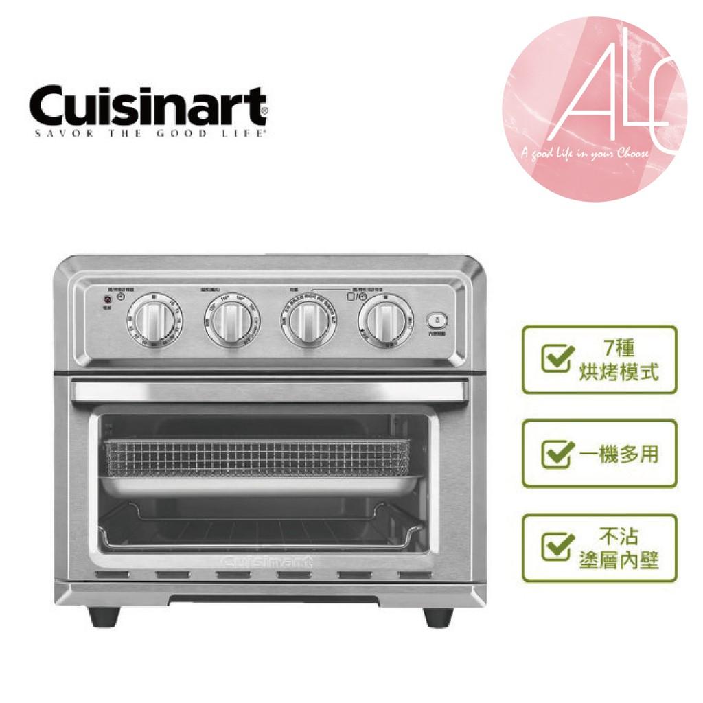 Cuisinart 美膳雅 17L多功能氣炸烤箱 TOA-60TW