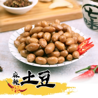 【大滷桶】麻辣土豆-小辣4包組(160g/包)