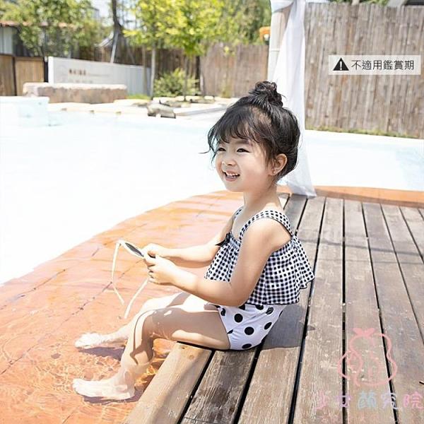 兒童泳衣溫泉女童比基尼分體游泳衣吊帶公主寶寶泳裝【少女顏究院】