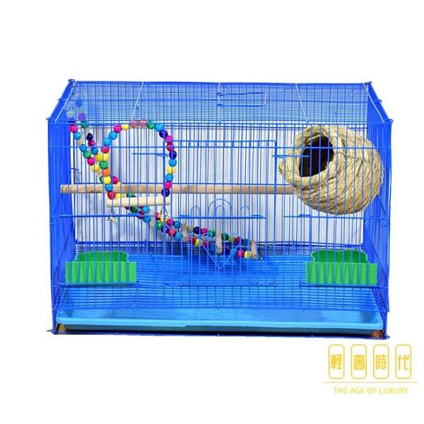 鳥籠子鴿子鳥籠金屬鳥籠子鸚鵡鳥籠鳥籠子八哥秀眼虎皮鳥籠【輕奢時代】