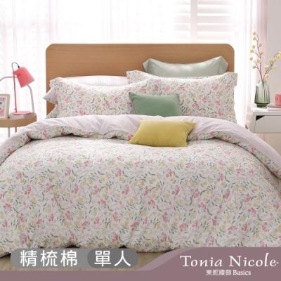 Tonia Nicole東妮寢飾 戀空花語100%精梳棉兩用被床包組(單人)