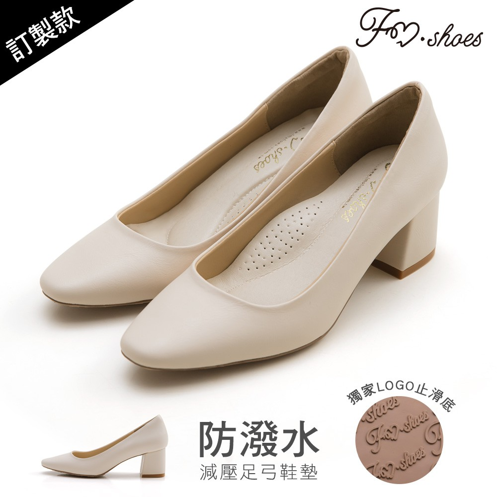 FMSHOES 訂製款-防潑水小方頭高跟鞋-﹝杏﹞-20008064