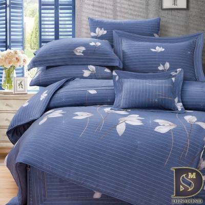 岱思夢 銀離子60支天絲床罩組 雙人 TENCEL 歐荷菈-藍