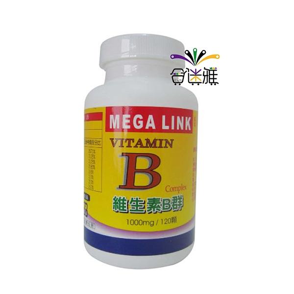 MEGALINK 美天健-維生素B-50錠(120顆/瓶) 【合迷雅好物超級商城】