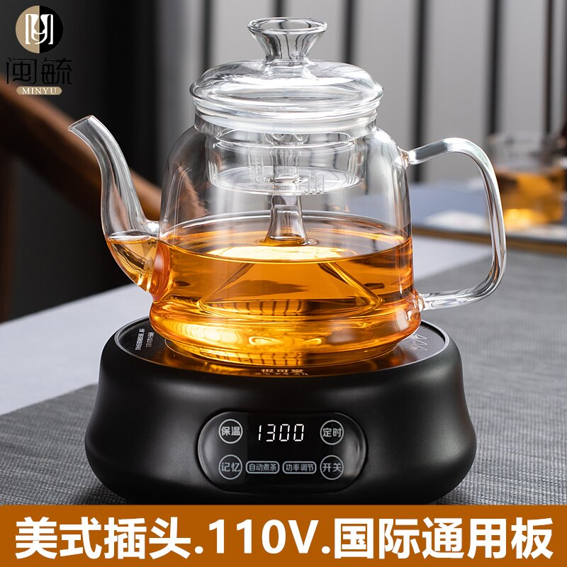小家電110V電壓專用電陶爐煮茶器耐高溫玻璃蒸茶壺養生壺茶具美國
