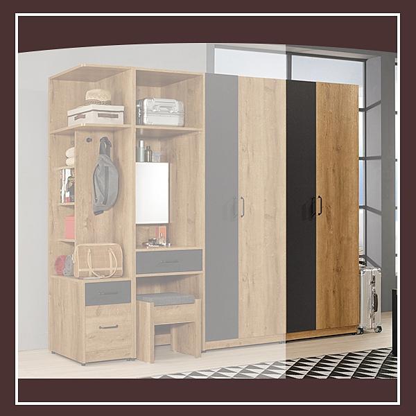 【多瓦娜】費利斯2.5尺衣櫥(雙吊) 21057-599002