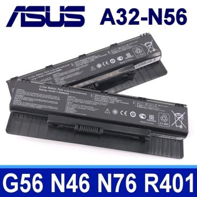 ASUS A32-N56 高品質 電池 N46VJ N56VJ N76V R401 R401VM R401VZ R401J R401JV R401V R401VB R401VJ R501 R501D