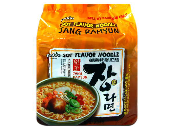 韓國 Paldo~ 御膳味噌拉麵(120g*5入/整袋裝)【D504744】
