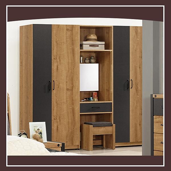 【多瓦娜】費利斯7尺組合衣櫥(全組) 21057-592001