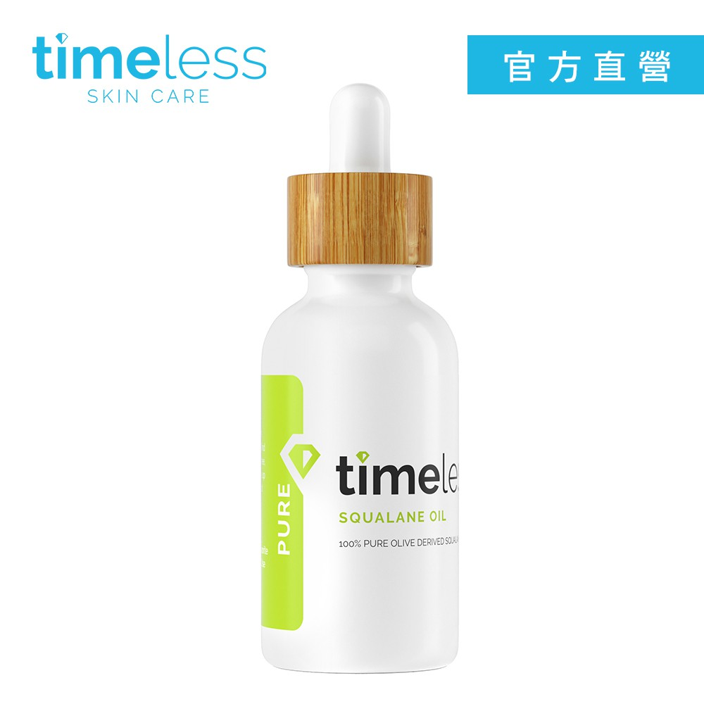 Timeless 時光永恆 角鯊潤澤精華油 30ml【官方直營旗艦店】