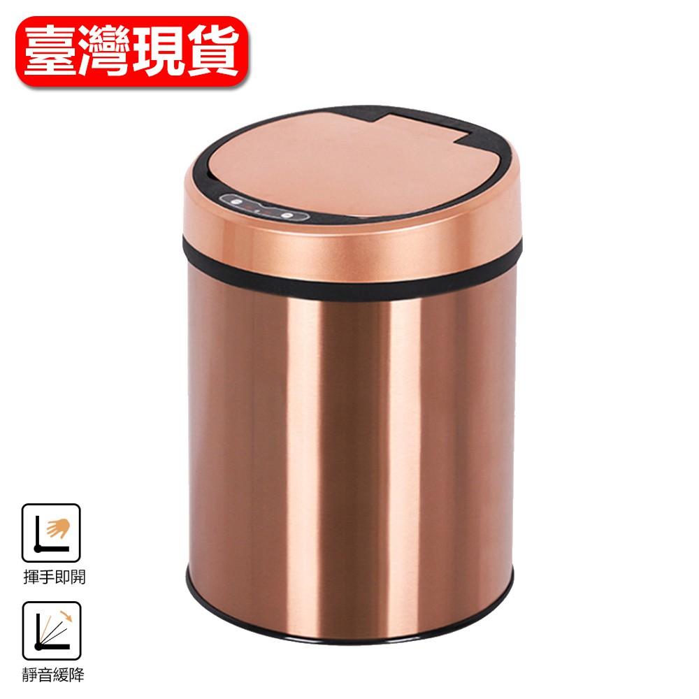 DR.MANGO 不銹鋼智能感應自動開蓋垃圾桶(9L)