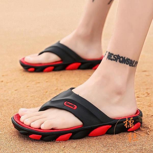 拖鞋男室外潮流沙灘涼拖鞋夾腳個性防滑涼鞋大碼人字拖【橘社小鎮】