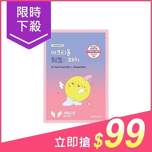 Labottach 樂寶貼劑 雙頰淨荳保濕貼(2對/包)【小三美日】※禁空運 $109