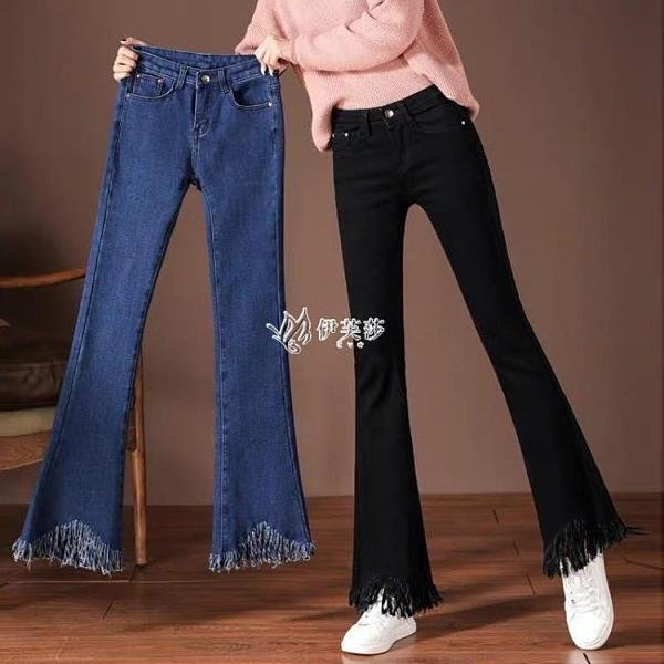 黑色喇叭褲女胖mm大碼牛仔褲長褲夏季新款高腰顯瘦寬鬆流蘇九分褲
