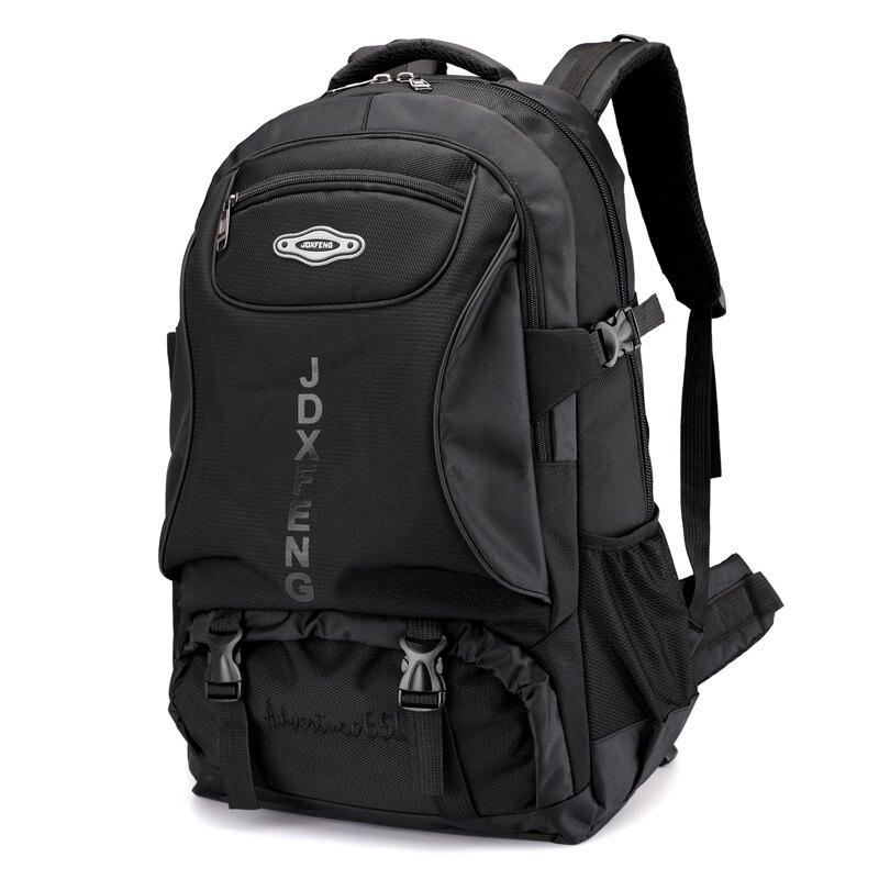 戶外雙肩包男士大容量旅行輕便休閑徒步背包女運動防水旅游登山包