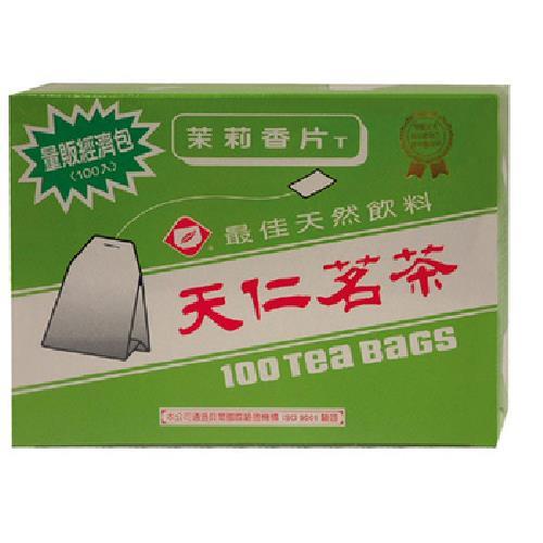 天仁 茉莉香片(100包*2g/盒) [大買家]