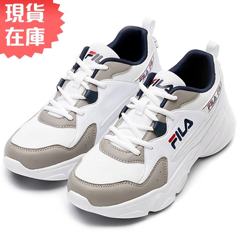 FILA HIDDEN TAPE 2 男鞋 老爹鞋 休閒 增高 皮革 白 灰【運動世界】1-J329V-143