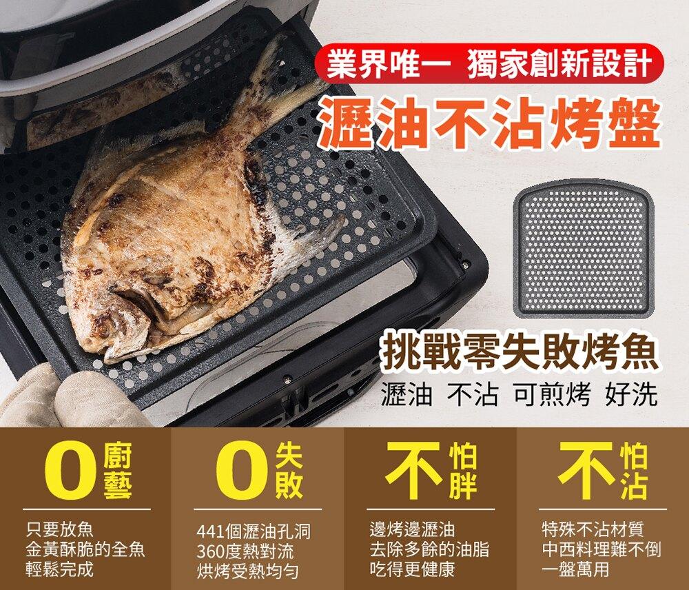 鍋寶 12L數位觸控式健康氣炸烤箱(AF-1210BA)