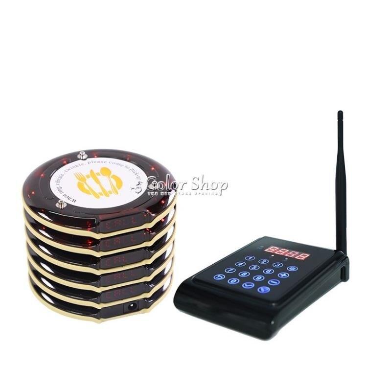 甜品店咖啡廳取餐呼叫器 震動飛盤無線取餐器等餐叫餐無線叫號器  YYP