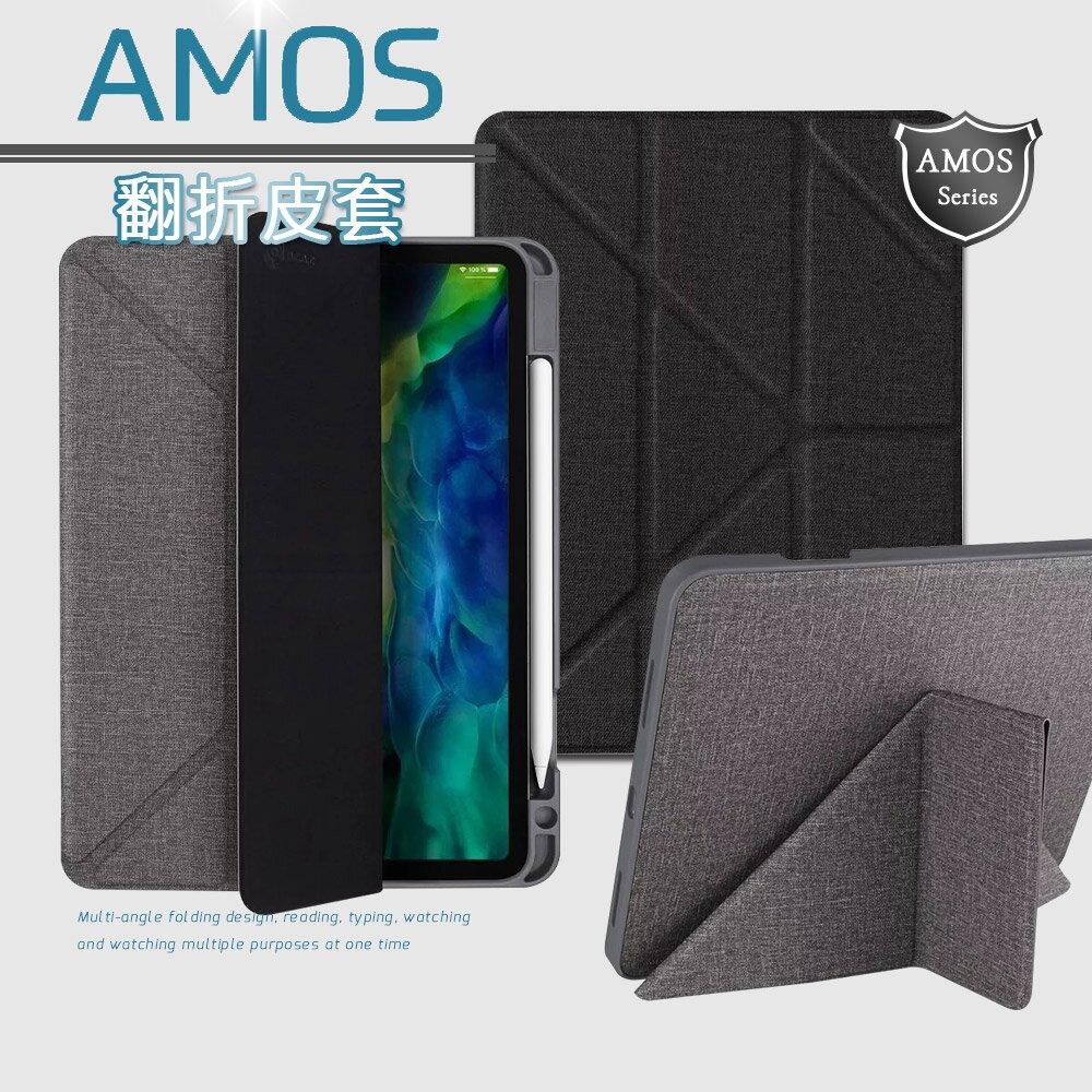 JTLEGEND 2020 iPad Pro 11吋 Amos 相機快取多角度折疊布紋皮套(Apple pencil筆槽版)