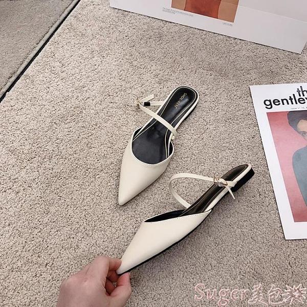 穆勒鞋 一字帶包頭半拖鞋女外穿簡約百搭氣質仙女平底穆勒鞋無后跟單鞋女  新品