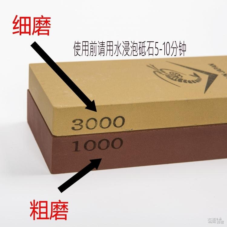 磨刀石 日本原裝龍蝦NANIWA1000/3000目雙面砥石 人造磨刀石
