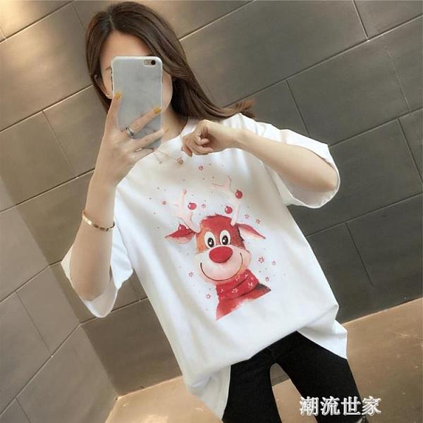 韓版寬鬆牛年短袖t恤女裝夏季2021年春裝新款白色上衣ins潮打底衫『潮流世家』