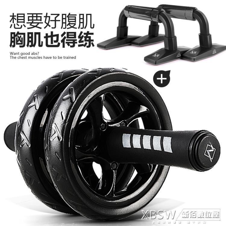 健腹輪鍛煉捲腹部推輪運動滑輪收腹滾輪健身器材家用男腹肌輪 樂樂百貨