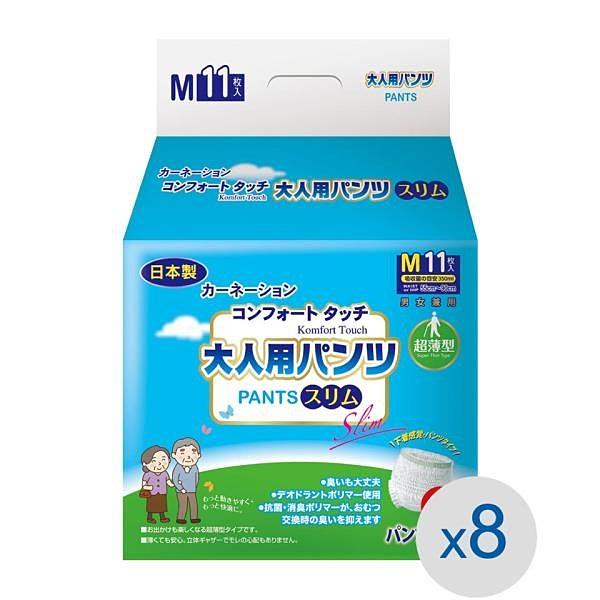 【南紡購物中心】康乃馨 健護成人照護褲超薄型(M/L/XL)